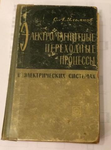 Русские  Википедия