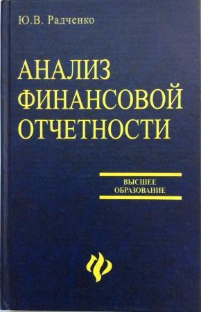Часть 2 к учебнику мз биболетовой и др enjoy english-2 (часть 2): учебник для 4 кл