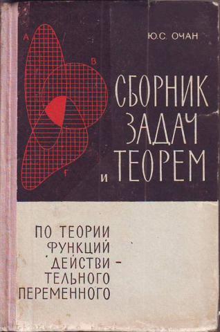 Коровкин решебник давыдов ГДЗ по