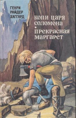 porno-na-sayte-kopi-tsarya-solomona
