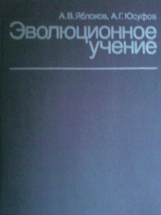В интернет-магазине литрес можно купить книгу очерк учения о популяции, н в тимофеев-ресовский