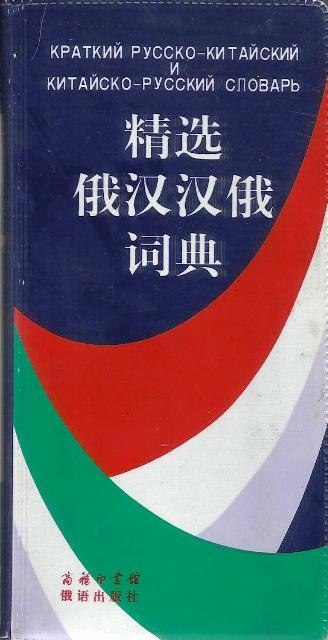 Онлайн перевод с китайского на русский по картинке