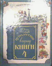 http://www.libex.ru/img/x/2a/30/65c2a.jpg