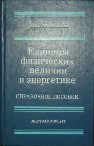 Периодическая система элементов - значение слова - vseslova