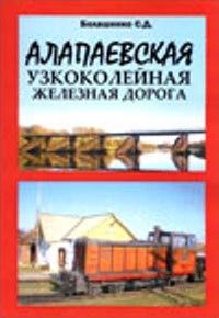 Купипродай Алапаевск объявления  VK