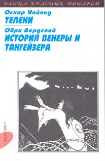 eroticheskie-romani-seriya-krasnie-fonari