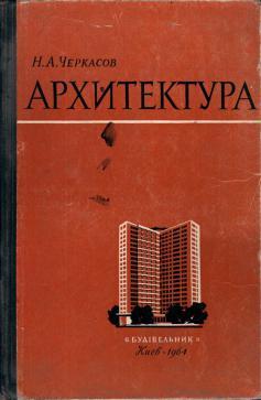 ЯНВАРЬ12009  zarubezhomcom