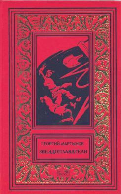 Интересные книги детская фантастика