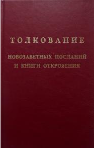 Встреча евгения шевчука и дмитрия рогозина