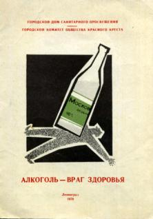 Почки и пивной алкоголизм