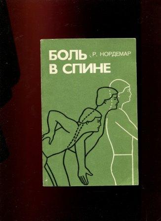 seks-s-uzbekiston