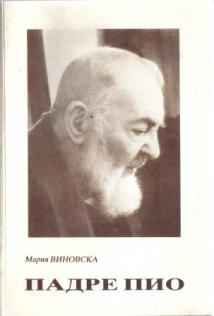 an introduction to the life and work by padre pio