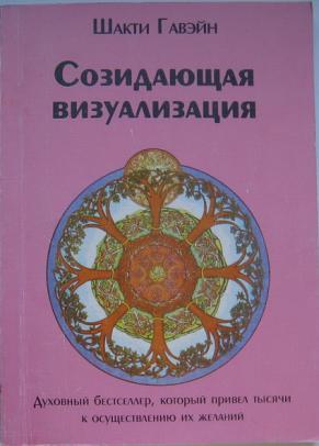 книга натальи онуфриевой боги сошедшие с небес